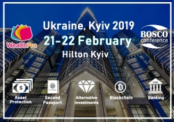 Выставка WealthPro Ukraine Kiev 2019